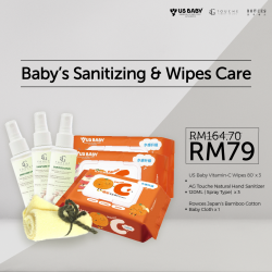 American US Baby Baby's Sanitizing & Wipes Care