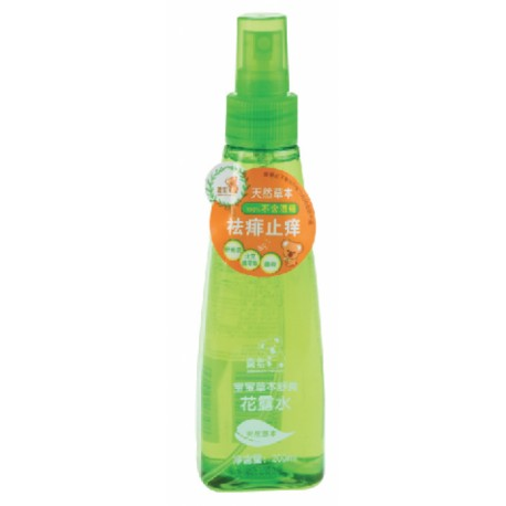 Hito Herbal Soothing Spray
