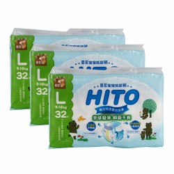 Hito Ultra Thin Baby Diapers, L 32', 3packs / bundle
