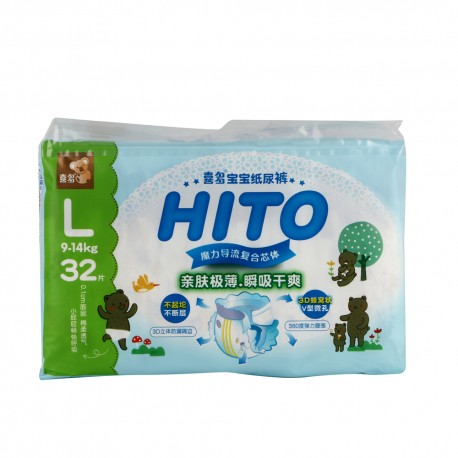 Hito Ultra Thin Baby Diapers, M 36