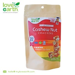 Love Earth Natural Cashew Nut Cracker 120g