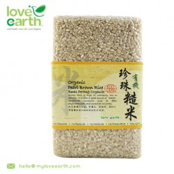 Love Earth Organic Brown Rice 1kg