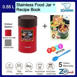 Zojirushi 550ml S/S Food Jar - SW-HAE-55 + Recipe Book + Spoon (BUNDLE PACKAGE)