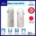 Zojirushi 2.5L S/S Glass Lined Air Pot - AALB-M25-DF (Duet Flower)