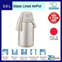 Zojirushi 3.0L S/S Glass Lined Air Pot VRKE-30N (Herb Cacao)